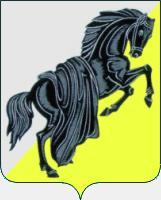 Герб города Касли