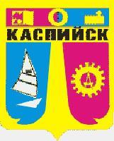 Герб города Каспийск