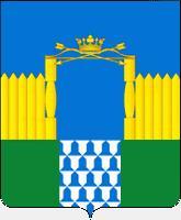Герб города Катайск
