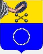Герб города Кемь.