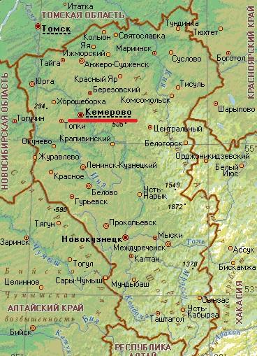 Карта города Кемерово