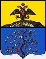 Герб города Кизляр.