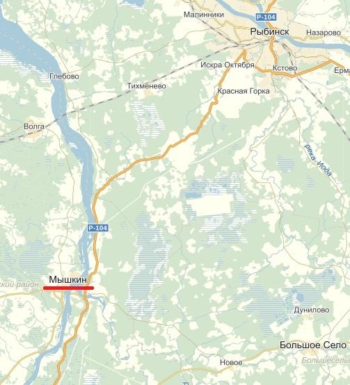 Мышкин - самый маленький город Ярославской области. Карта.