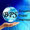 http://www.infobps.ru/