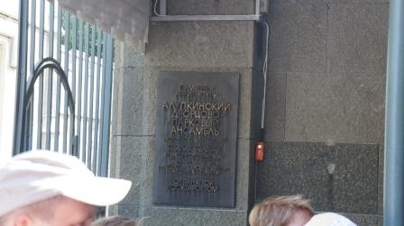 Алупка. Фото с экскурсии. Восточный фасад Воронцовского дворца