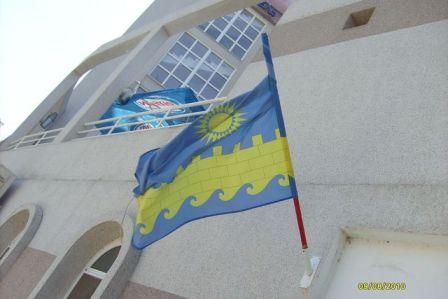 Анапа, флаг