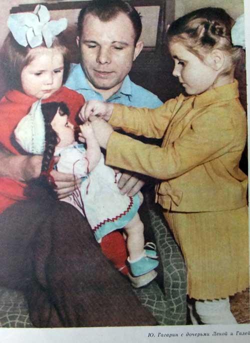 Юрий Алексеевич Гагарин с дочерьмиЛеной и Галей