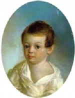 Пушкин А.С. детство