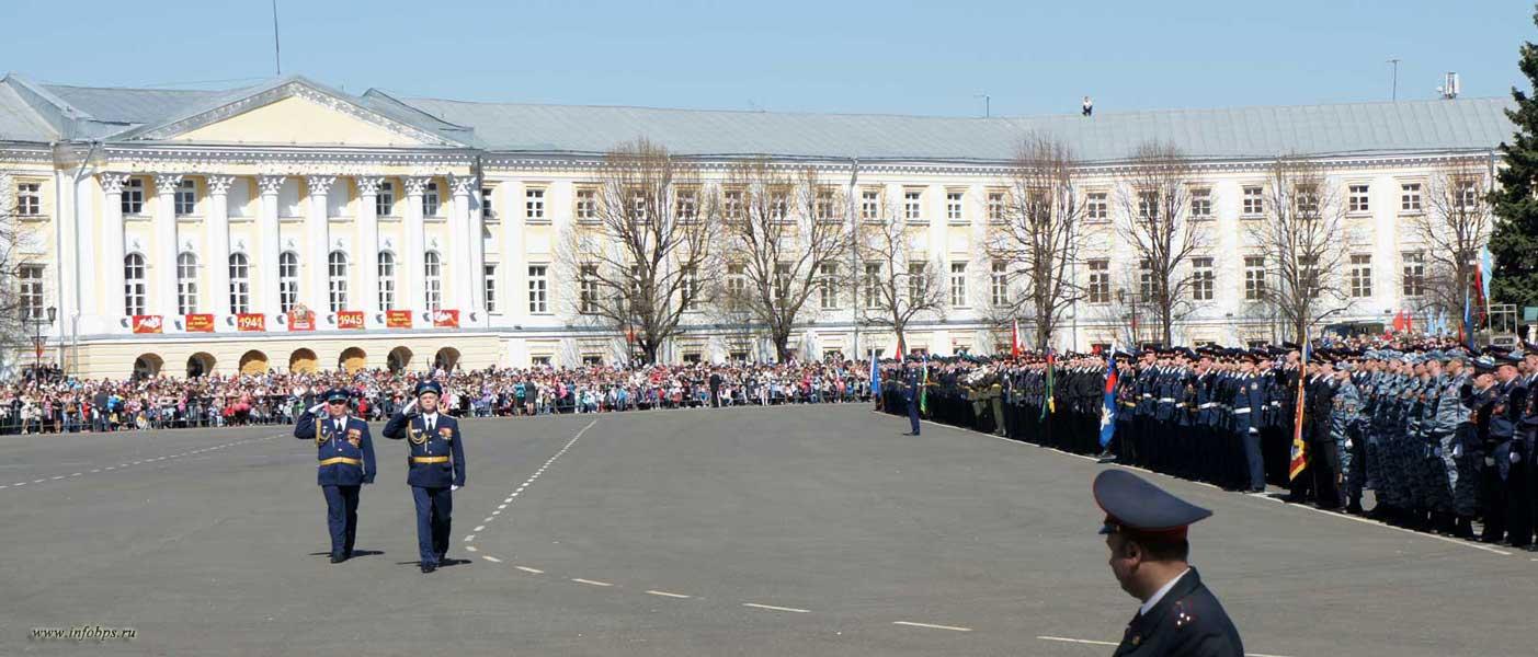 9 мая!  Празднование Дня Победы в Ярославле