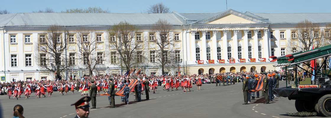9 мая!  Празднование Дня Победы в Ярославле. Концерт.Представление.