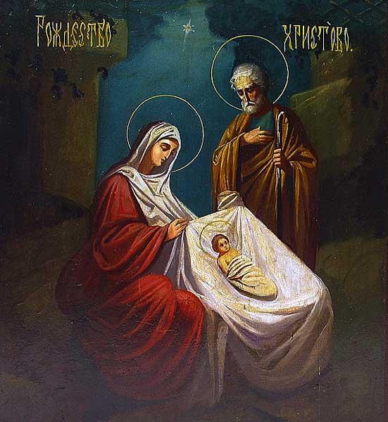 Праздник  Рождество Христово.