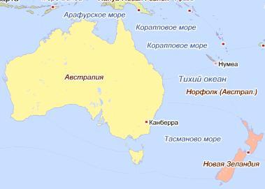 Карта австралии и Новой Зеландии