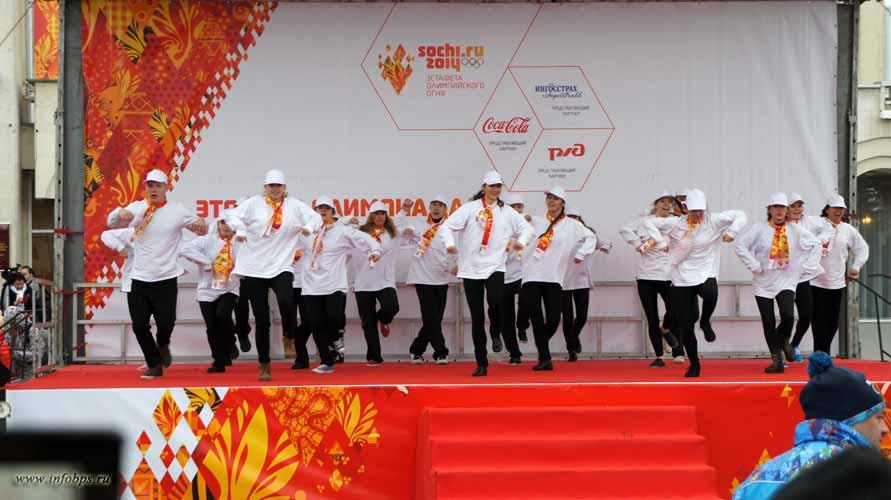 Театрализованное  выступление коллективов перед церемонией зажжения Олимпийского огня для участия в эстафете.