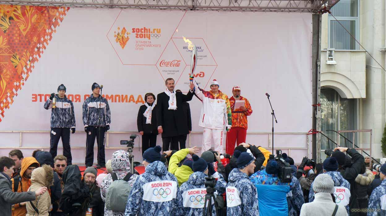 Эстафета Олимпийского огня в г.Ярославле началась!!!