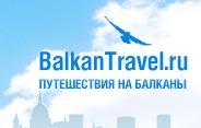 Логотип туроператора Европейская Коллекция