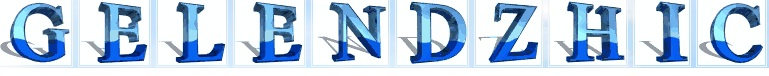 Логотип туроператора Геленджик