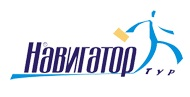 Логотип туроператора НАВИГАТОРтур