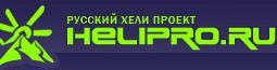 Логотип туроператора Русский Хели Проект