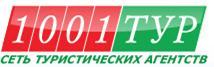 Логотип туроператора 1001 Тур