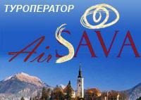 Логотип туроператора ЭкспрессТур