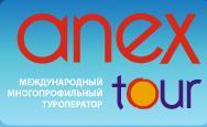 Логотип туроператора Анекс Тур