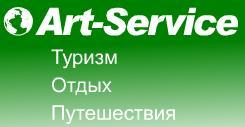 Логотип туроператора Арт-Сервис
