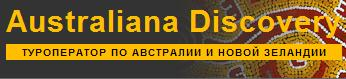 Логотип туроператора Оззи Дискавери