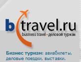 Логотип туроператора RGB Tour