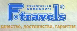 Логотип туроператора Ф-Трэвлз