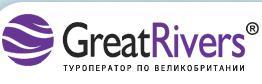 Логотип туроператора GREAT RIVERS