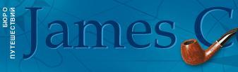Логотип туроператора James Cook