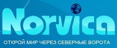 Логотип туроператора Норвика