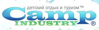Логотип туроператора Кэмп Индустрия