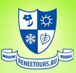 Логотип туроператора Renee Tours