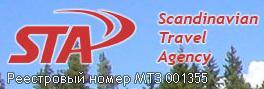 Логотип туроператора Скантревел