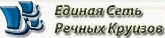 Доготип туроператора Виптурс