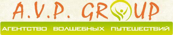 Логотип туроператора A.V.P. GROUP