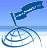 Логотип туроператора Агентство на Маросейке