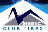 Логотип туроператора АЙБЕКС