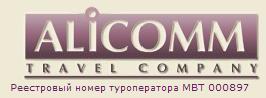 Логотип туроператора АЛИКОММ