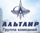 Логотип туроператора ГК АЛЬТАИР