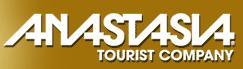 Логотип туроператора АНАСТАСИЯ