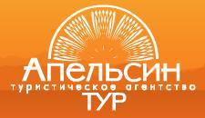 Логотип туроператора Апельсин тур