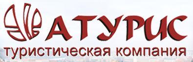 Логотип туроператора АТУРИС