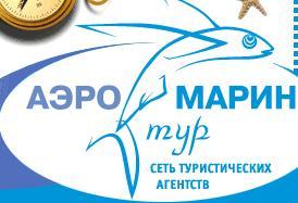 Логотип туроператора Аэромарин-тур