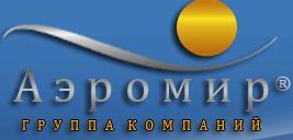 Логотип туроператора АЭРОМИР