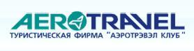 Логотип туроператора Aerotravel
