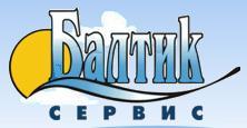 Логотип туроператора Балтик - Сервис