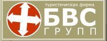 Логотип туроператора БВС групп