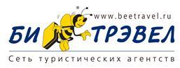 Логотип туроператора Би Трэвел